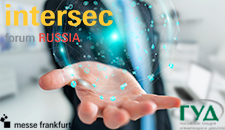 Intersec Forum Russia